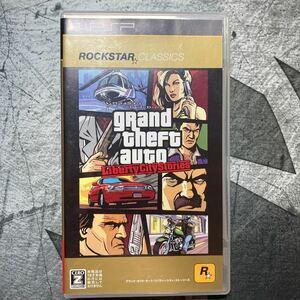 グランド・セフト・オート リバティーシティ PSPソフト
