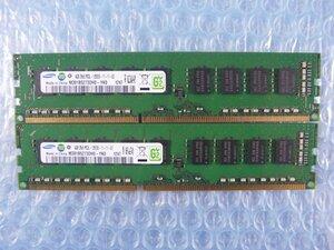 1KEL // 4GB 2枚セット 計8GB DDR3-1600 PC3L-12800E ECC 2Rx8 M391B5273DH0-YK0 SAMSUNG // Fujitsu PRIMERGY RX200 S7 取外