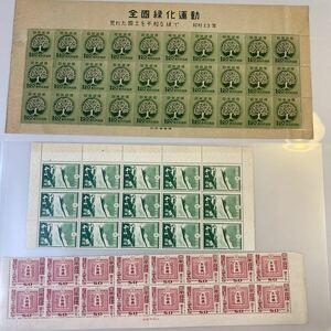記念切手ブロックとシート
