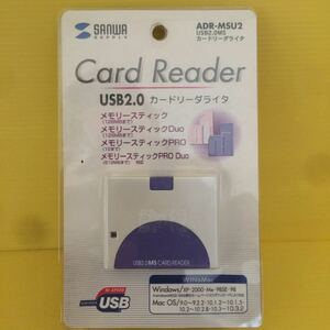 サンワサプライ USB2.0 MSカードリーダライタ ADR-MSU2