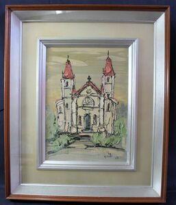 C969 大前博士 「ザビエル教会」 4号 油彩 真作保障  第5回個展作品