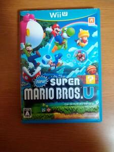 WiiU NewスーパーマリオブラザーズU中古セット!