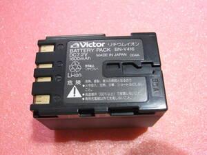 【美品】【即決】 Victor ビクター 【純正品】 バッテリー  BN-V416  動作品 定形外~