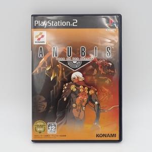 中古/PlayStation 2/ANUBIS ZONE OF THE ENDERS/アヌビス ゾーン オブ エンダーズ マーズ/ゲームソフト/PS2 プレステ2/KONAMI コナミ/2164