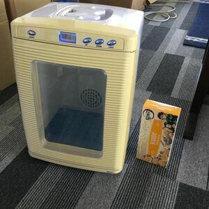 冷蔵庫 小型 ミニ冷蔵庫 ポータブル 静音 持ち運び 一人暮らし