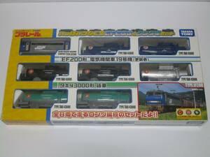 產品詳細資料,日本Yahoo代標 日本代購 日本批發-ibuy99 いっぱいつなごうEF200とタンク車セット【中古品】プラレール