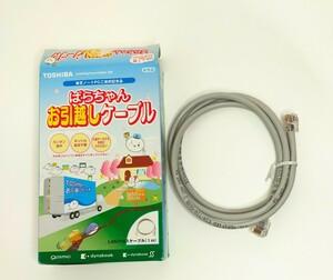 東芝ノートPC ぱらちゃん お引越しケーブル 約1m