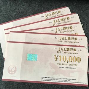 ☆送料無料 JAL旅行券50,000円分