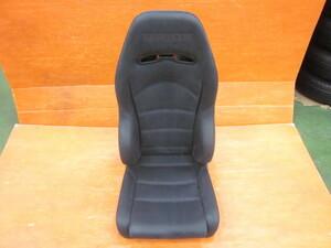 [I] waste version goods BRIDE DIGOⅡ LIGHT outlet exhibition goods charcoal gray bride ti-go2 seat driver`s seat passenger's seat