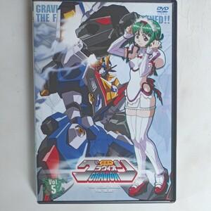 DVD超重神グラヴィオンvol.5