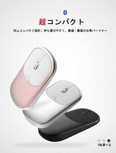 (ホワイト) 高質品超薄型マウスbluetoothと2.4GHZ サイレントマウス ワイヤレスマウス USB