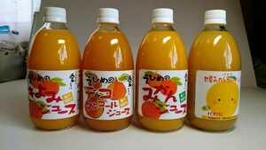 地元道の駅でも販売しています!!愛媛県産ストレート果汁(みかん、しらぬい、きよみ、あまなつ)100%4種類24本入り500㎜詰合せジュース