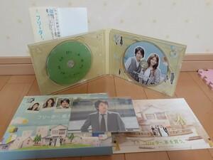 DVD、フリーター家を買うスペシャル♪二宮和也、香里奈他♪2枚組