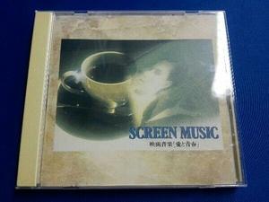 (オリジナル・サウンドトラック) CD 映画音楽 愛と青春