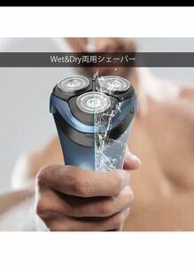 電気シェーバー メンズ Flyspur 髭剃り ひげそり USB充電式 回転式