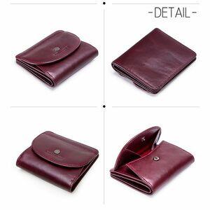 二つ折り財布 本革 ミニ財布 レディース ボックス型 小銭入れ BOX型 コンパクト RFID ブラウン