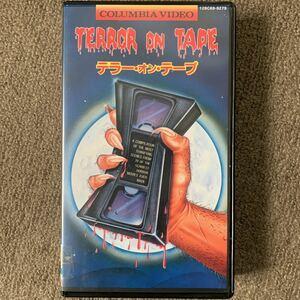 【VHS 】 テラー・オン・テープ TERROR ON TAPE 未DVD化 希少ホラー 日本語字幕版