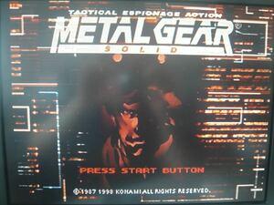 メタルギアソリッドPSONEBOOKS (PS2108-3)