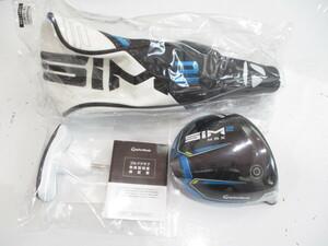 新品/未使用/最新モデル ヘッド NEW SIM2 MAX 10.5° テーラーメイド HC・レンチ付き シム2 マックス 日本仕様 単体