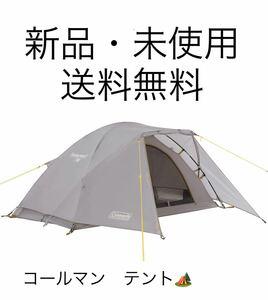コールマン テント