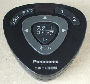 送料無料 パナソニック Panasonic ロボット掃除機 MC-RS1 MC-RX1S 純正 リモコン AMV44MJS 即決!