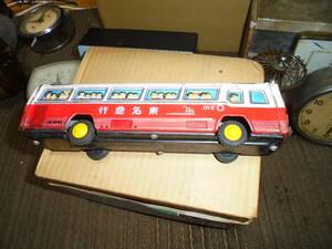 ブリキ バス