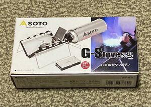 SOTO シングルバーナー ST-320 G-Stove 新富士バーナー