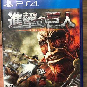 【PS4】 進撃の巨人 [通常版]