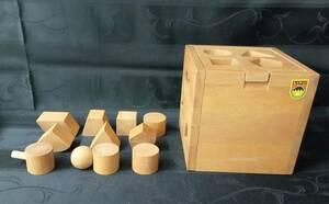 【KAWAI 木製パズル 知育玩具】おもちゃ 幼児 子供 教育【C9-2-1】0820