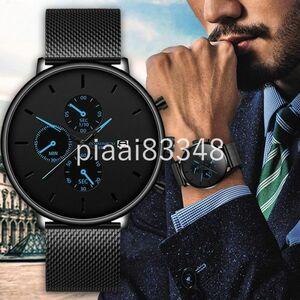 DM016:ECONOMICXI メンズ腕時計男性発光クォーツ時計カジュアルスリムメッシュ鋼防水スポーツウォッチ 2020 ギフト