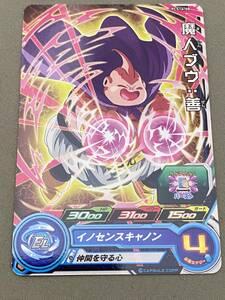 即決☆スーパードラゴンボールヒーローズ カードグミ14 PCS14-08 【 魔人ブウ:善 】