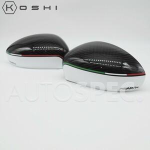 ABARTH carbon door mirror cover KOSHI abarth 500 595 695 white line white toli colore