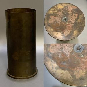 荊31)旧日本軍 空薬莢 刻印 アンティーク 砲弾