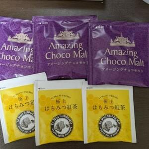 ラクシュミー アメージングチョコモルト 極上はちみつ紅茶