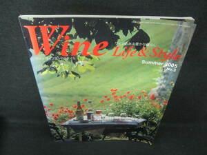 Wine Life & Style 2005.8 日焼け有/CFM