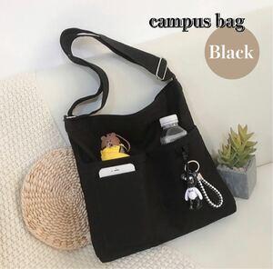ショルダーバッグ トートバッグ キャンパスバッグ 万能 サブバッグ ブラック 帆布 韓国 ファッション 新品未使用