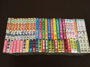 ジャングルはいつもハレのちグゥ 他 DVD1巻と27冊セット ガンガンC/金田一蓮十郎 (著者)
