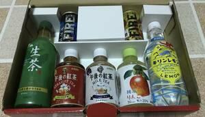 キリン ビバレッジ 株主優待品 飲料 ジュース セット