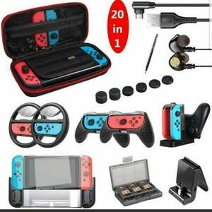 任天堂スイッチケース ニンテンドースイッチ Nintendo Switch