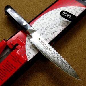 関の刃物 ペティナイフ 13.5cm (135mm) 濃州正宗作 ダマスカス69層鋼 黒色積層強化木 果物包丁 野菜 果物の皮むき 小型両刃ナイフ 日本製