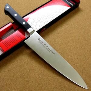 関の刃物 牛刀 21cm (210mm) 濃州正宗作 ステンレス刃物鋼 ABS樹脂 本通し 家庭用の洋包丁 野菜 魚の処理 肉切り パン切り 両刃包丁 日本製