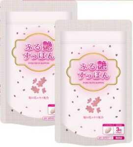 2袋セット ぷる艶すっぽん サプリメント フカヒレ EPA セラミド ヒアルロン酸 ビタミンC E プロテオグリカン 植物性乳酸菌 アマニ油 米麹
