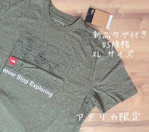 THE NORTH FACE ザ ノースフェイス ワールドマップ Tシャツ アメリカ限定
