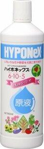 800ml ハイポネックスジャパン 液体肥料 ハイポネックス原液 800ml