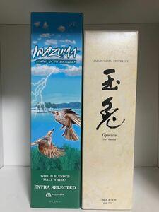 長濱蒸溜所 INAZUMA ワールド ブレンデッドモルトウイスキー 「エクストラ セレクテッド」 玉兎 2本セット