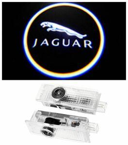 Jaguar ジャガー LED ロゴ プロジェクター ドア カーテシ ランプ F-TYPE XE Fタイプ 純正交換 アンダースポット ライトエンブレム マーク