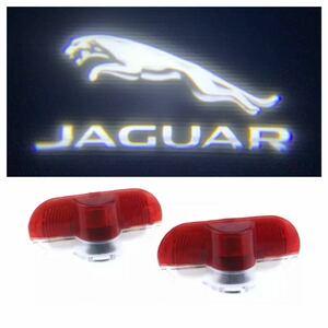Jaguar ジャガー LED ロゴ プロジェクター ドア カーテシ ランプ Xタイプ XJ XK XKR 純正交換タイプドア ライト アンダースポット マーク