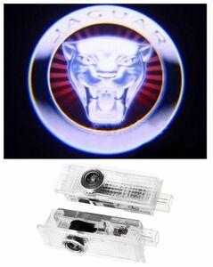 Jaguar ジャガー LED ロゴ プロジェクター ドア カーテシ ランプ F-TYPE XE Fタイプ 純正交換 タイプ アンダー スポット ライト マーク