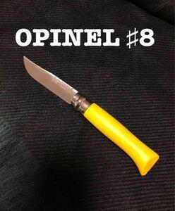オピネルステンレスナイフ#8イエロー