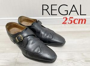 リーガル/25cm/ウイングチップモンクストラップ/本革/黒/日本製/REGAL/ビジネスシューズ/ブラック/